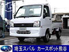 スバルサンバートラックTB EXロー付5速 セレクティブ4WD AC PS SRS