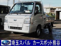 スバルサンバートラックTC スーパーチャージャー 4WD キーレス 禁煙車 ETC