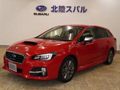 スバル  レヴォーグ 1.6GT−S EyeSight Proud Edition
