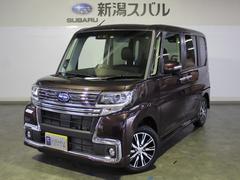 スバル シフォンR Limited スマートアシスト 4WD