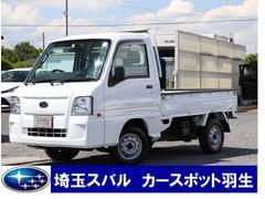 スバルサンバートラックTB 4WD・エアコン・パワステ・ワンオーナー
