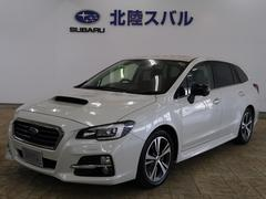 スバルレヴォーグ1.6GT EyeSight Smart Edition