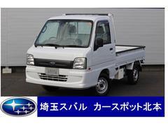 スバルサンバートラックTC プロフェッショナル エアコン パワステ 5速 4WD