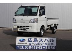 ダイハツハイゼットトラックエアコン・パワステ スペシャル