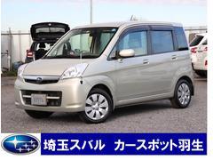 スバルステラLX 4気筒エンジン・ワンオーナー・キーレス・純正CD