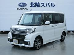 スバル シフォンR Limited スマートアシスト3 AWD