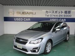 スバルインプレッサスポーツ1.6i−L アイサイト Proud Edition 認定車