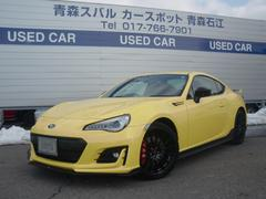 スバルBRZYellow Edition