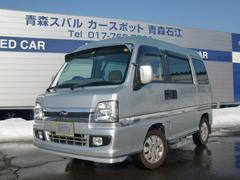スバルディアスワゴンDias Wagon Limited