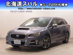 スバルレヴォーグ1.6GT−S EyeSight ASP 18AW LED