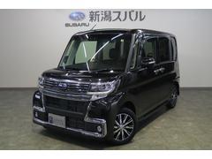 スバル シフォンR Limited スマートアシスト AWD