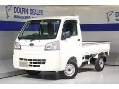 スバルサンバートラック4WD 5速マニュアル車