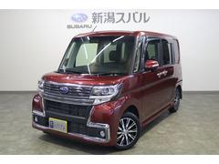 スバル シフォンR Limited