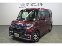 スバル シフォンR Limited スマートアシスト AWD 【目玉車】