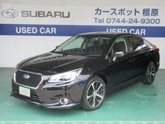 スバルレガシィB4Limited アイサイト搭載車  本革シート 認定中古車