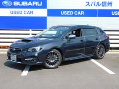 スバルレヴォーグ2.0STI Sport EyeSight ESP付