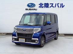 スバル シフォンR Limited スマートアシスト