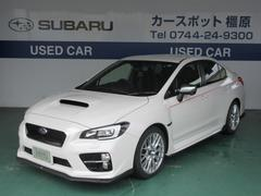 スバルWRX S42.0GT−Sアイサイト 三菱ナビ STIエアロ 認定中古車