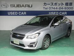 スバル インプレッサG42.0i アイサイト Proud Edition 認定中古車