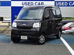 スバルサンバーバンVC ターボ 元当社社用車 17600km