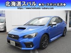 スバル  WRX S4 2.0GT−S EyeSight ナビ