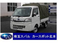 スバルサンバートラックTB 4WD 5速MT スライド幌 ラジオ付