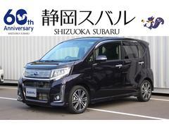 スバル ステラRS スマートアシスト ターボ 元社用車レンタ