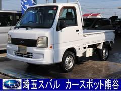 スバルサンバートラックTB EXロー付 5速 セレクティブ 4WD エアコン