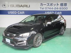 スバル レヴォーグ2.0STI Sport アイサイト 地デジナビ 認定中古車
