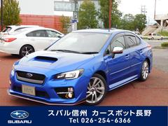 スバル  WRX S4 2.0GT−S EyeSight