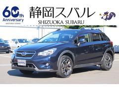 スバル XV2.0i-L タイヤ4本新品
