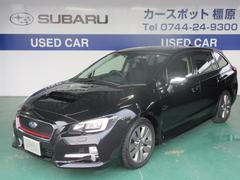 スバル レヴォーグ1.6GT−S アイサイト ProudEdition 認定車