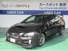 スバルWRX STIType S メモリ地デジナビ ETC 認定中古車