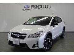 スバル XV2.0iアイサイトプラウドED【サポカー補助金4万円対象車】