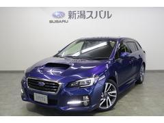 スバル レヴォーグ1.6GT-S アイサイト 【3月限定価格車】