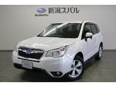 スバル フォレスター2.0i-Lアイサイト 【サポカー補助金4万円対象車】