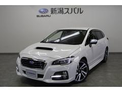 スバル レヴォーグ2.0GT-S アイサイト 【サポカー補助金4万円対象車】