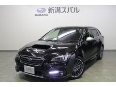 スバル レヴォーグ1.6STI EyeSight【サポカー補助金4万円対象車】