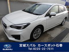 スバル インプレッサスポーツ1.6i-Lアイサイト 元レンタカー SDナビ