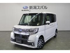 スバル シフォンR Limited スマアシ サポカー補助金対象車