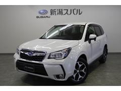 スバル フォレスターS-Limitedアイサイト 【サポカー補助金4万円対象車】
