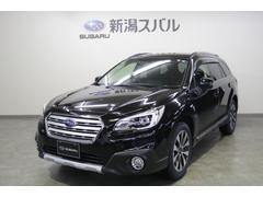 スバル レガシィアウトバックLimited サポカー補助金4万円対象車