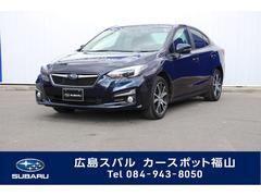 スバル インプレッサG42.0i-L アイサイト AWD 元レンタカー ナビ