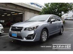スバル インプレッサスポーツ2.0i アイサイトVer.3 【当店8月プレミアム特選車】