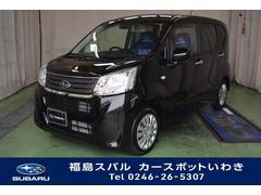 スバル ステラL スマートアシスト 4WD 元社用車 シートヒーター