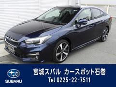 スバル インプレッサG42.0i-SEyeSight 元当社社用車 SDナビ