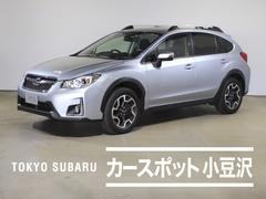 スバル XV2.0i-Lアイサイトver.3【当店8月プレミアム特選車】