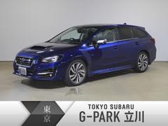 スバル レヴォーグ1.6GT-S 後期E型 【弊社社用車】