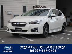スバル インプレッサスポーツ1.6i-Lアイサイト Sスタイル 元社用車