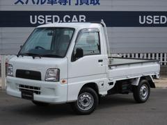 スバル サンバートラックTB スバル製トラック 車検整備・保証付き認定U-Car